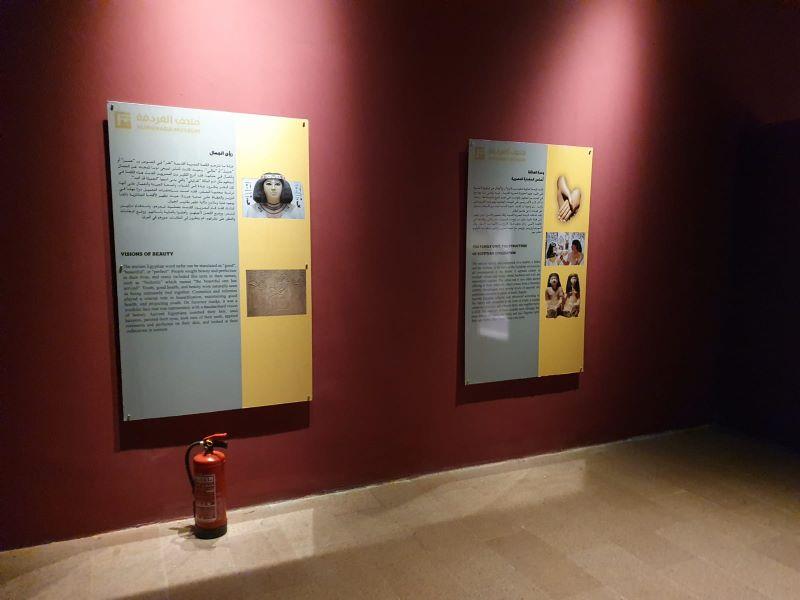 Hurghada Museum Information