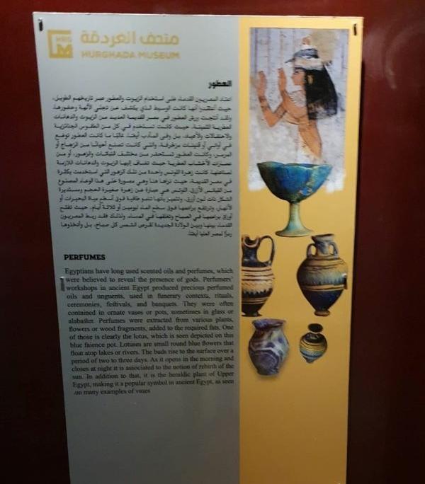 Hurghada Museum Perfume